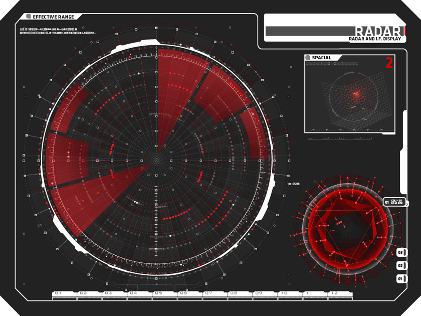 W-Red_Screen_05_Radar_jayse_hansen