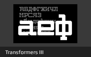 t_transformers_III_3