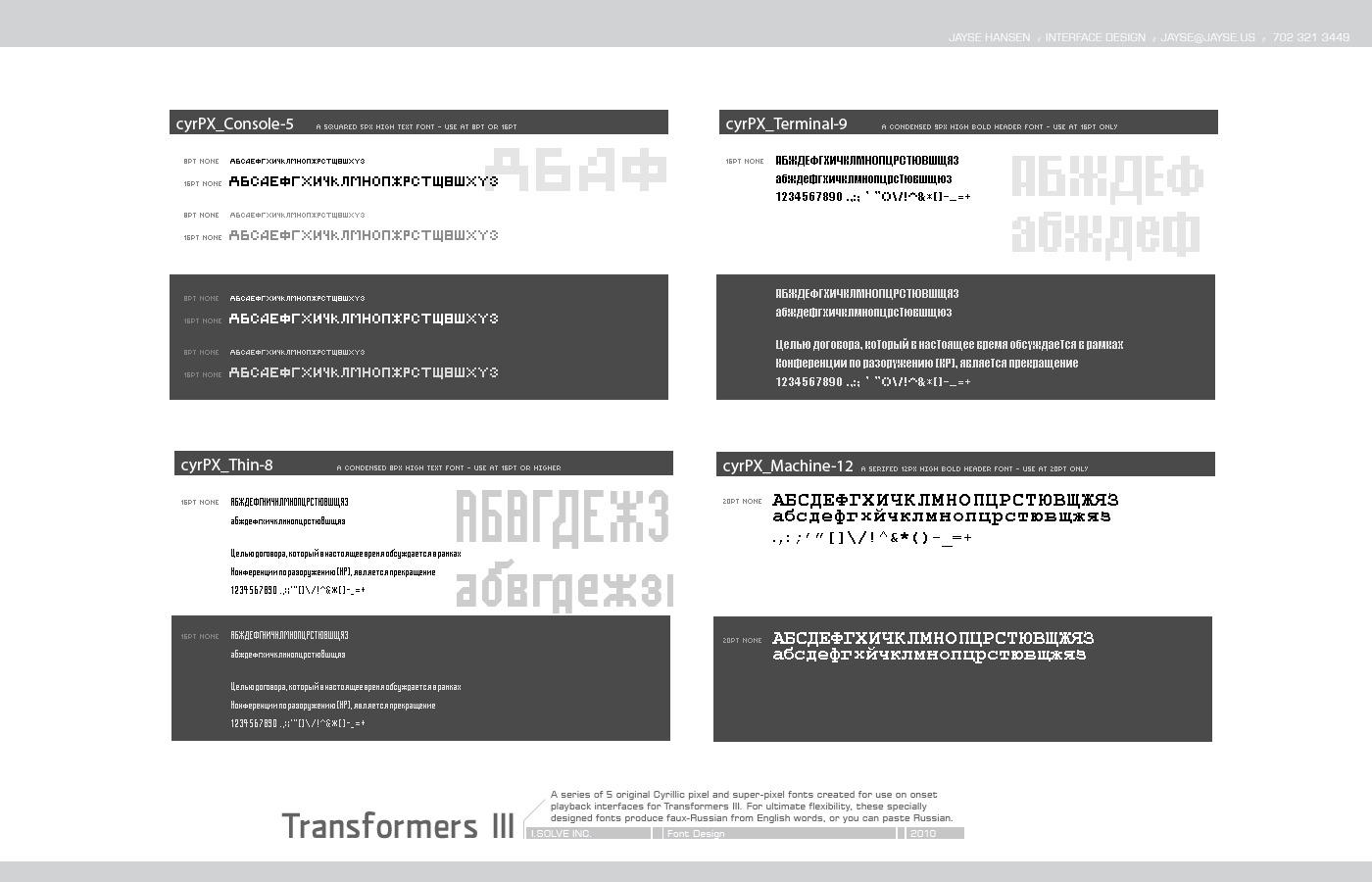 Trans_3_Cyrillic_Pixel_fonts_01-Jayse_Hansen_1400