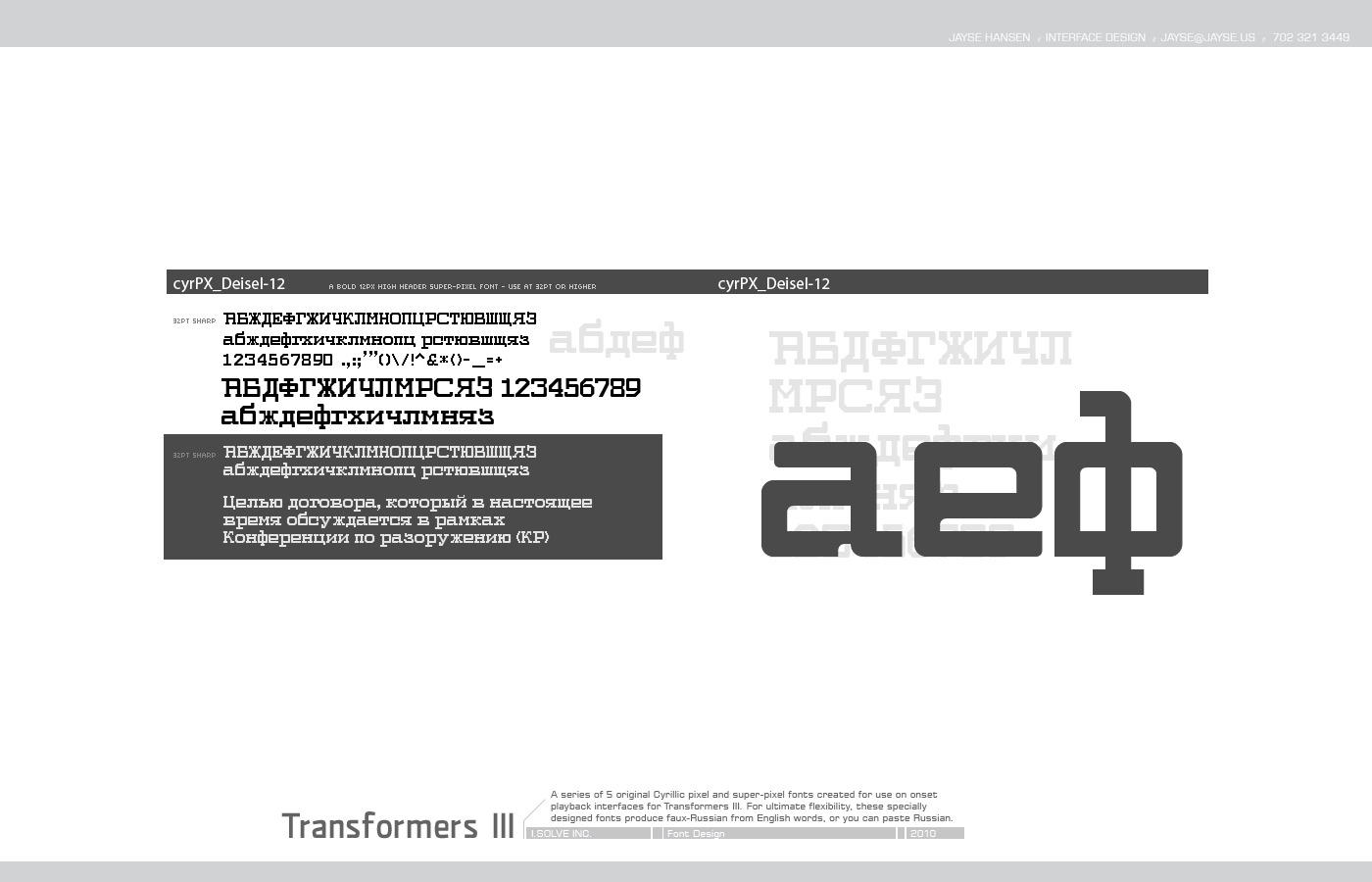 Trans_3_Cyrillic_Pixel_fonts_02-Jayse_Hansen_1400